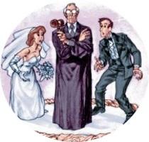 действительный брак