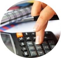 исчисление сумм налогов